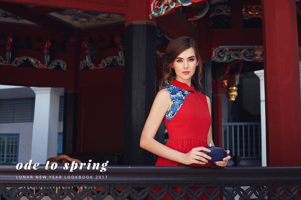 Ode To Spring LNY Lookbook 2017
